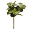 Τεχνητό κλωνάρι με φύλλα