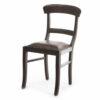 Καρέκλα τραπεζαρίας με δέρμα